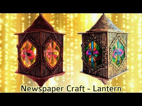 #diwali #diwalicrafts #bestoutofwaste  How to make Newspaper Lantern | Diwali home decor