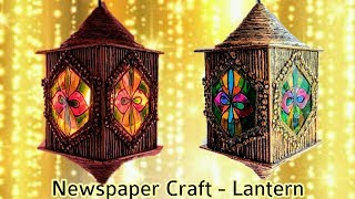 How to make Newspaper Lantern | Diwali home decor
