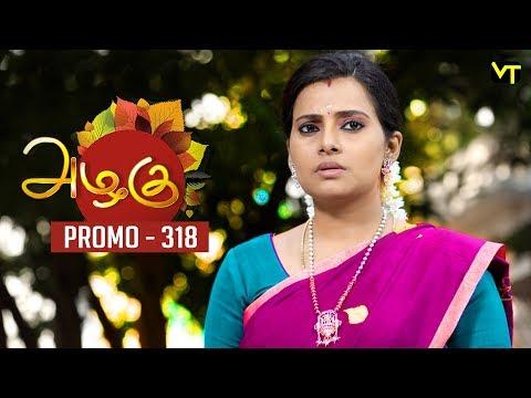 Azhagu Promo 04-12-2018 Sun Tv Serial Online