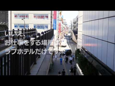 東京都立川市のホテル派遣型コスプレイメクラ風俗店(ホテヘル)立川ももいろ乙女塾の女性向け高収入アルバイト情報