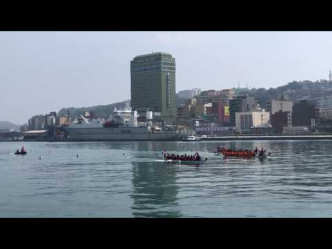 2017 Keelung International Dragon Boat Festival 500m Racing 基隆國際龍舟邀請賽暨國際乳腺癌友龍舟賽 Part 1