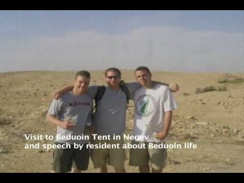 First Annual Israel Study Tour