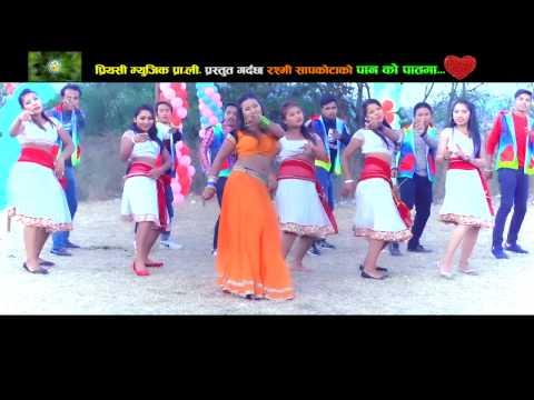New Nepali lok dohori 2073   Panko patma  Rashmi Sapkota & Hemraj Thapa HD