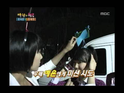 Happiness in 10000 Moon Hee-jun vs Han Ye-won1 15 문희준 vs 한예원1 0503