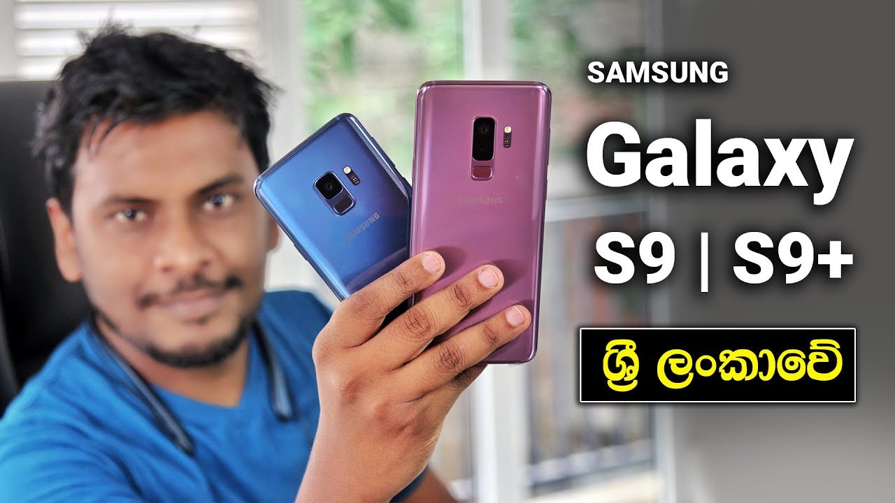 Samsung Galaxy S9 and S9 Plus in 🇱🇰 Sri Lanka