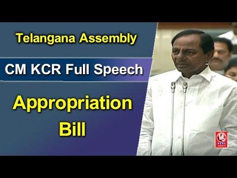 CM KCR Full Speech | Replies On Appropriation Bill In Telangana Assembly | V6 News