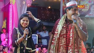 शेख चिल्ली नई कॉमेडी | इकबाल की नसबंदी | Latest Comedy Video 2018 | Shekh Chilli Comedy | NDJ Film