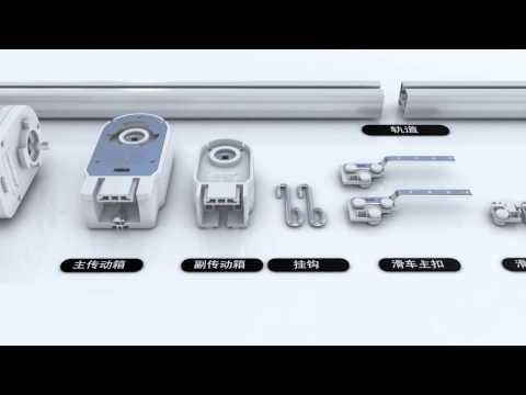 A-OK AM95 Magnetic Levitation Curtain Motor