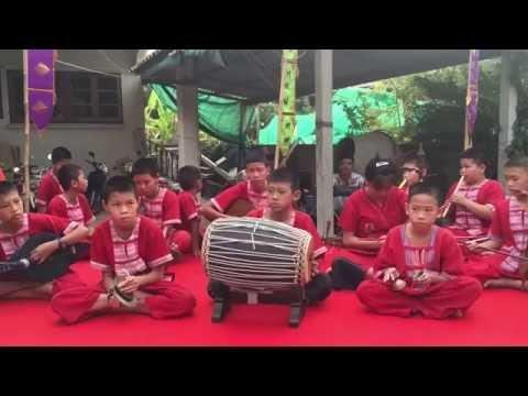 จิ๋วแต่แจ๋ว เด็กๆ โชว์เล่นดนตรีพื้นเมืองภาคเหนือ บ้านดอนหลวง จ.ลำพูน