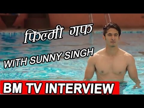 फिल्मी गफगाफ | With Sunny Singh | Actor | Diarry | INTERVIEW