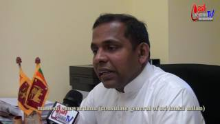 SRI LANKA CONSULATE SPECIAL NEWS IN MILAN