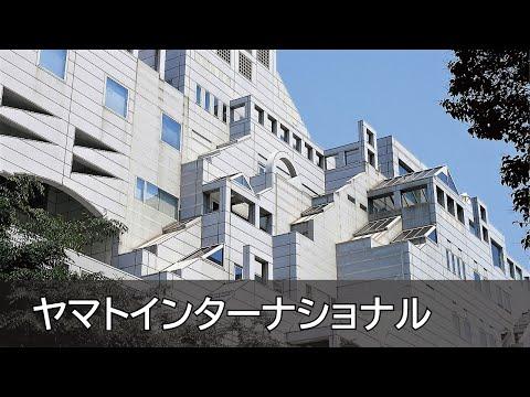 Hiroshi Hara-Yamato International(ヤマトインターナショナル)