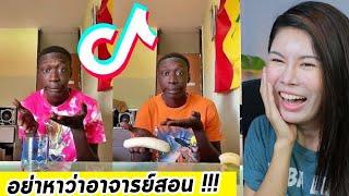 โคตรฮาา🤣 Khaby Lame ดาวติ๊กต๊อก อย่าหาว่าอาจารย์สอน !!! 3