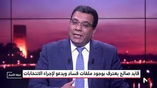 منار اسليمي يحلل المشهد الجزائري