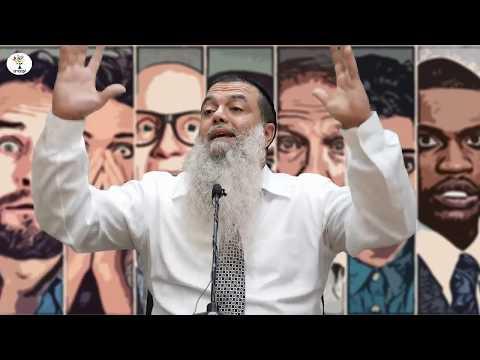הסיבה לכל הפחדים - הרב יגאל כהן HD