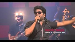 Mullinte Muna - Muzic ID by Ishaan Dev - Music Mojo Season 4 - Promo