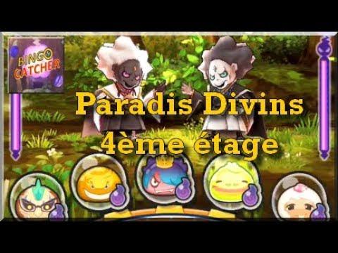 Yokai Watch Wibble Wobble : Paradis Divins - 4ème étage