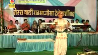 prakash mali live bhajan jasol majisa and jagdish prajapati very good danch