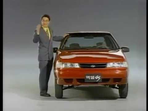 Hyundai Excel GS 1993 Commercial (korea)