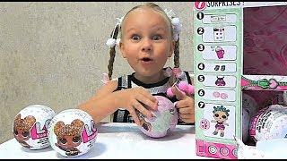 Куклы ЛОЛ из шариков !!! Алиса открывает блестящую серию LOL ГЛИТТЕР !