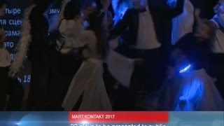 90 Seconds News 22 03 2017 English