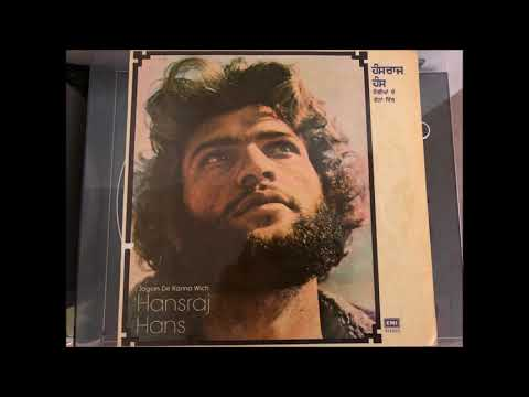Jogian De Kanna Wich (1982) by Hans Raj Hans (VinylRip)