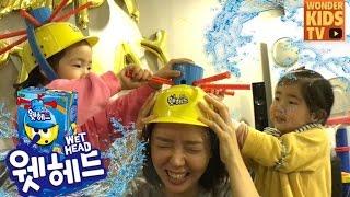 승부를 가리자! 공포의 물폭탄 게임, 웻헤드 - exciting & dynamic board game, wet head(toy)