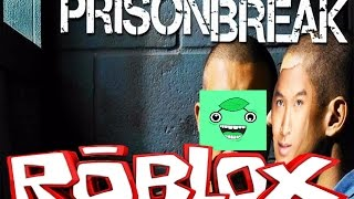 How to Get Out Of JAIL! |Roblox Ft. Guava juice