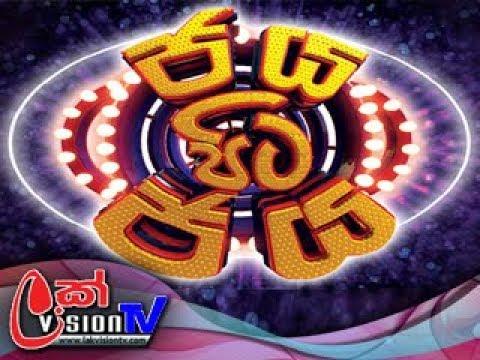 Hiru TV Jaya Pita Jaya EP 46 | 2018-03-04