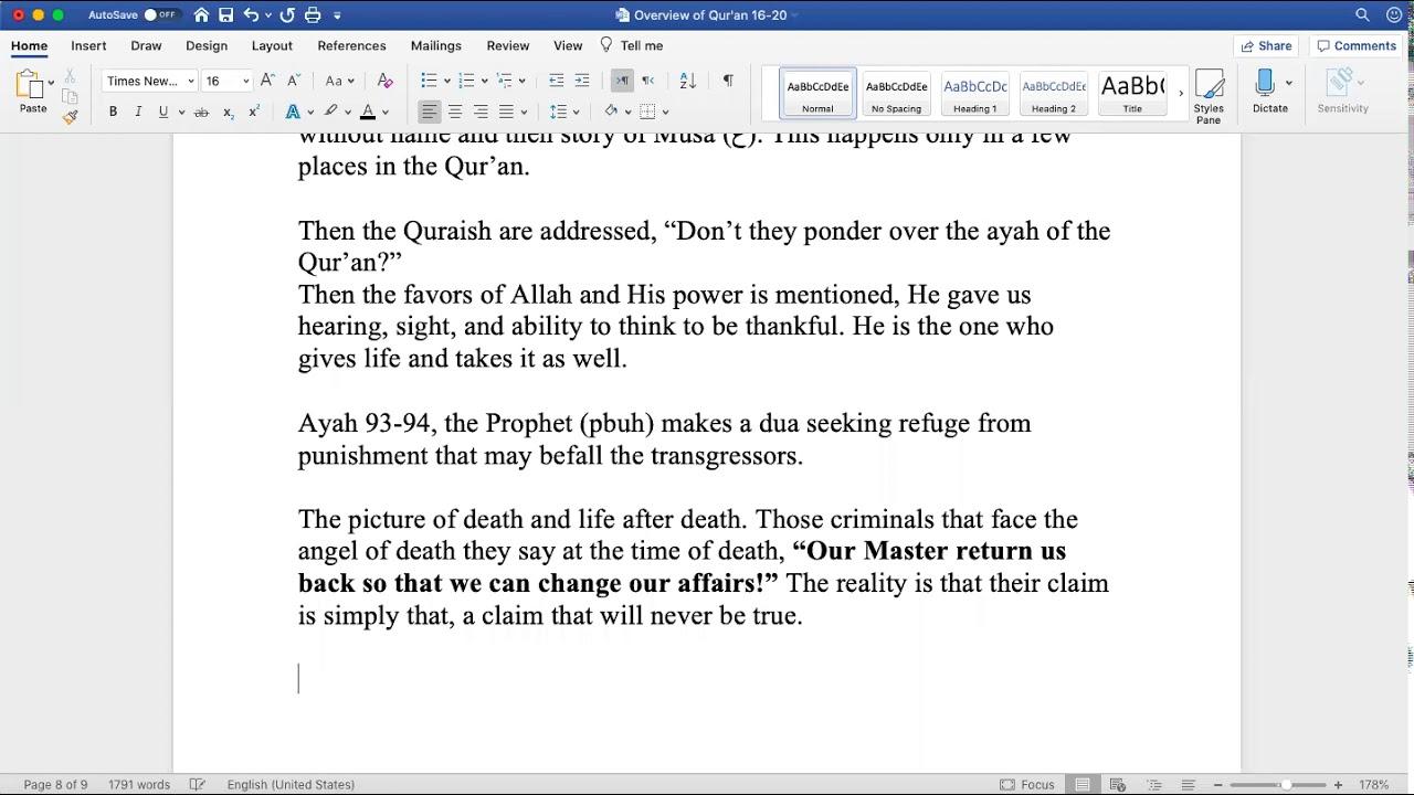 Sh. Zubair || Quranic Overview (Juz 18)