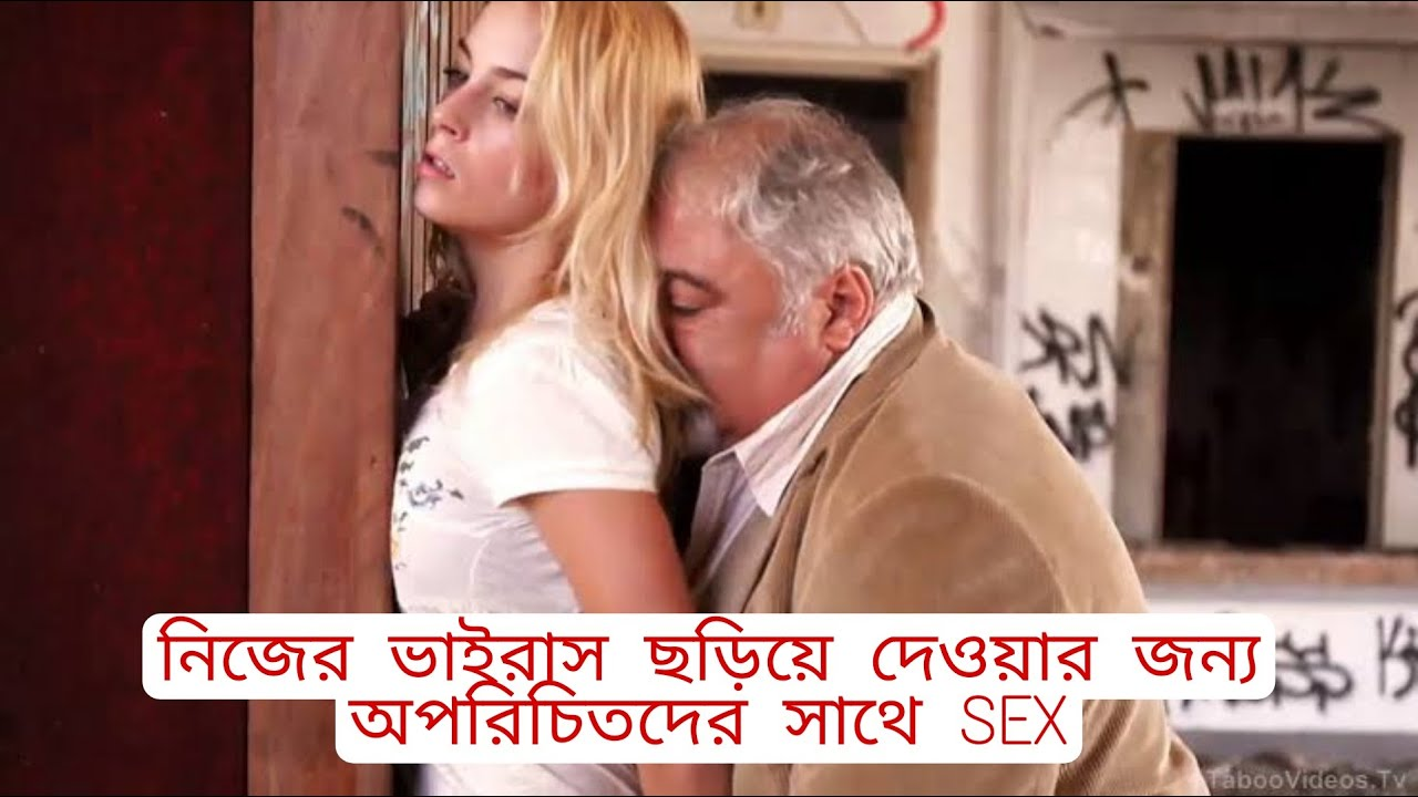 Download CATARINA AND THE OTHERS (2011) Explained In Bangla | Movie Explained Bangla