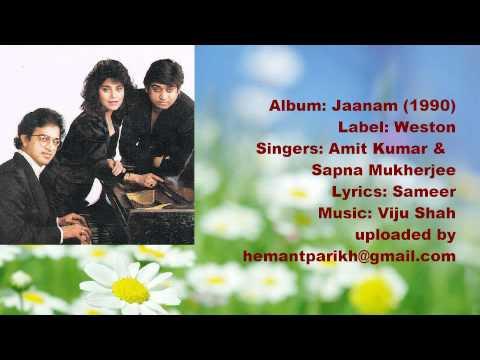Hum Dono Akele- Amit Kumar & Sapna Mukherjee