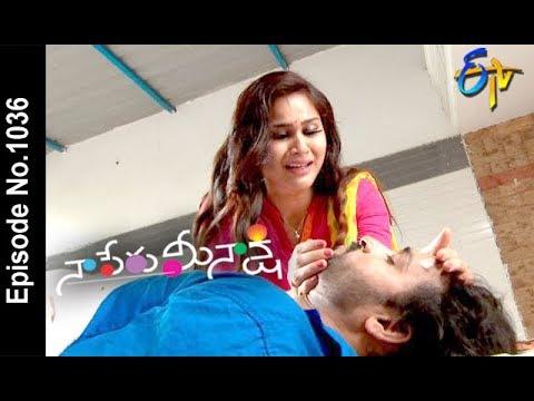 Naa Peru Meenakshi | 17th May 2018 | Full Episode No 1036| ETV Telugu