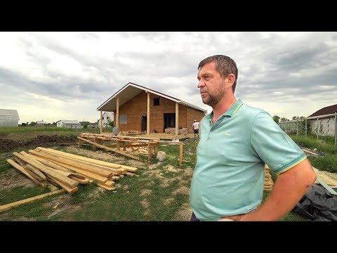 Дом за 2 млн рублей . Строительство дома в Краснодаре