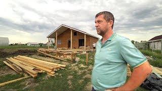 Переезд в Краснодар на пмж. Строительство каркасного дома