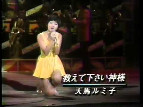 激レア!70年代アイドル集