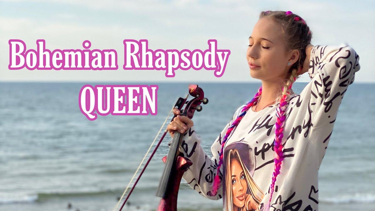 Bohemian Rhapsody - Queen street performance cover violin by Sandra Cygan