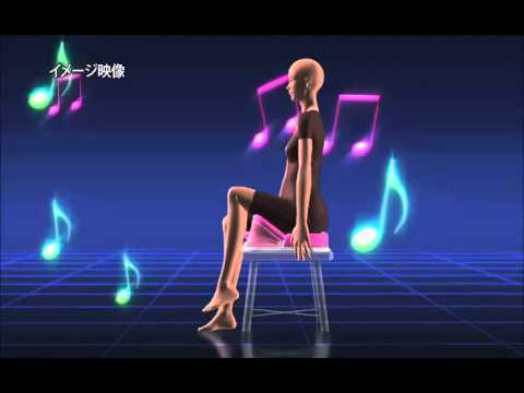 芦屋美整体:骨盤スリムホッパー機能説明