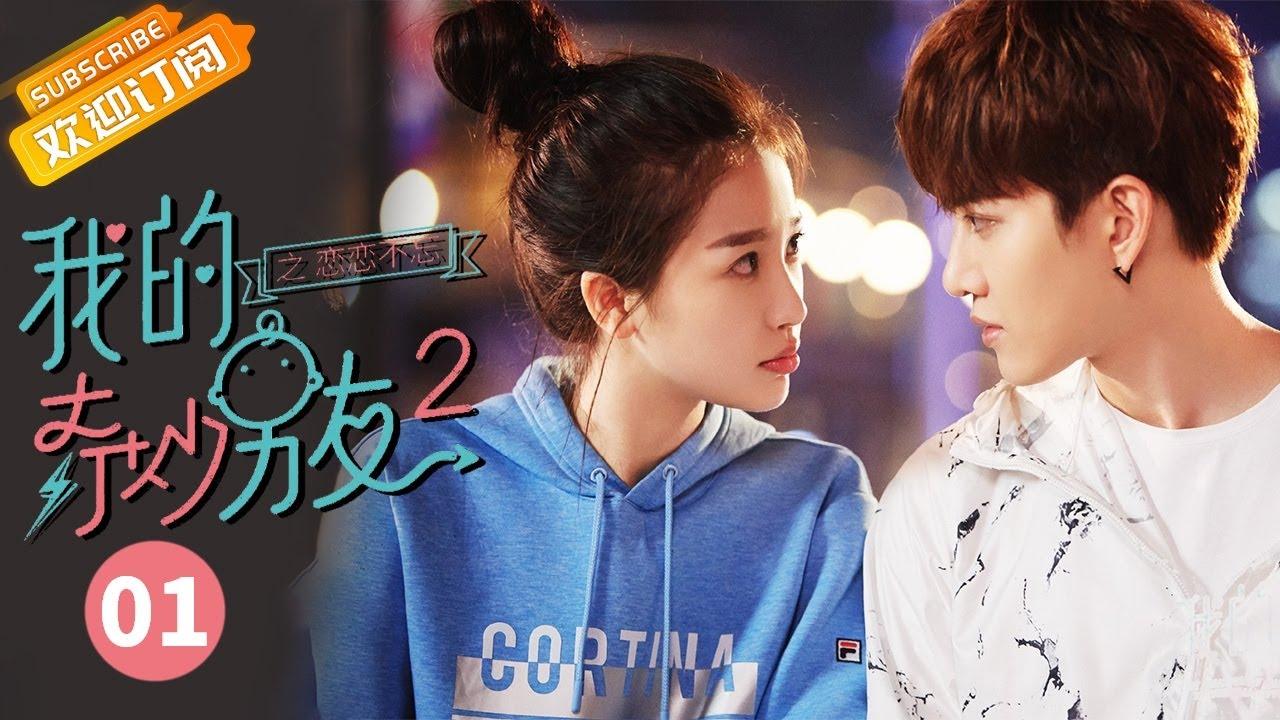 Current Mainland Chinese Drama 2019] My Amazing Boyfriend 2