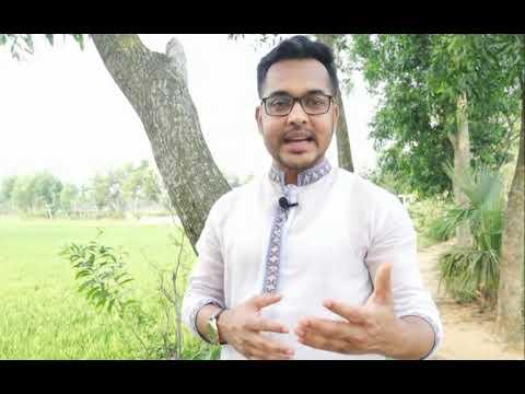 বৃদ্ধ হলে অামি কি করবো?   Farhan Ahmed Foad Vlog