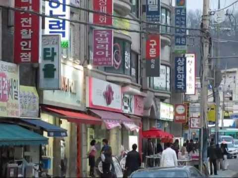 Dinner in Gwangju (Gyeonggi-do)