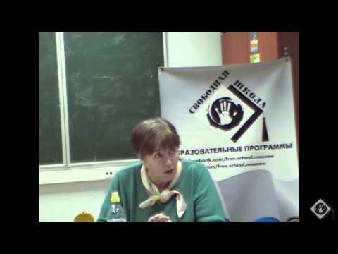 «ЖКХ в современной России» Лектор - Татьяна Овчаренко