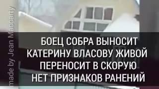 ложь СК ПРОКУРАТУРЫ по смерти  Кати Власовой Дениса Муравьева  Катю выносили живой