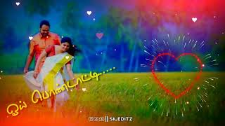 💞Manguyile poonguyile remix song💞Whatsapp status video 💞 Love Song💞Tamil Mp3 cut