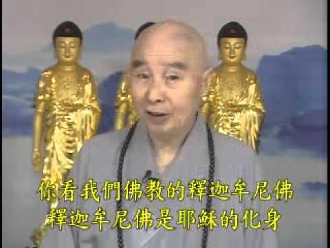 淨空法師:只有修佛的人才有舍利嗎?
