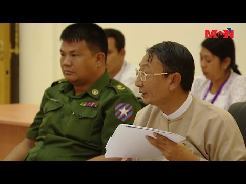 AMYOTHAR HLUTTAW PUBLIC COMPLAINT COMMITTEE