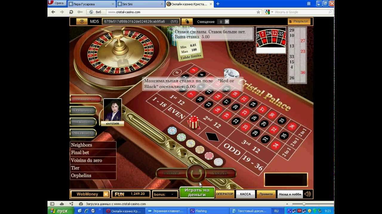 Як виграти в онлайн казино форуму Ragnarok казино в Комодо