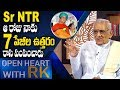 TDP Ex-Minister Yadlapati Venkata Rao About Sr NTR | Open Heart With RK | ABN Telugu