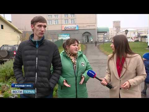 В смерти верещагинской школьницы подозревают и врачей, и родителей