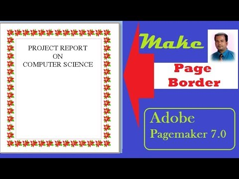 How to create Border in Pagemaker 7.0 | step by step tutorial